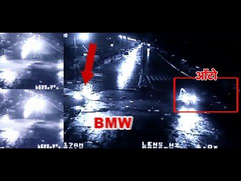 BMW CAR & AUTO ACCIDENT | 3 Killed in Jaipur | CCTV Camera