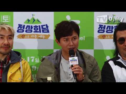 [TD영상] 김민종(Kim Min Jong)-노홍철(No hong chul)-지민(JI MIN) 등, 멤버들이 함께 산에 오르고 싶은 사람은?