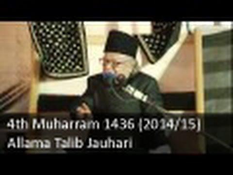 4th Muharram Majlis | Allama Talib Johri | 1436 (2014 15) - Zuljana video
