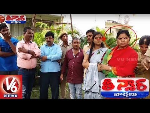 Telangana Jana Jagruthi Leader Land Kabza in Vanasthalipuram | Teenmaar News | V6 News