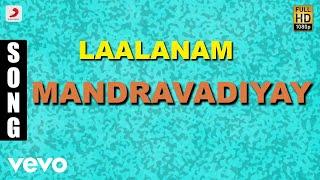 Laalanam - Mandravadiyay Malayalam Song | Jagathy Sreekumar, Sukumari, Innocent