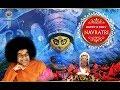Prasanthi Vidwan Maha Sabha at Sai Kulwant Hall (Day 4), Prasanthi Nilayam - 16 Oct 2018