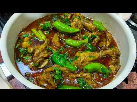 Masala Achari Chicken | Achari Chicken with Masala recipe | Chatpata Chicken Achari Chicken achari
