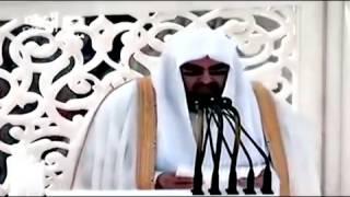 عبارات وعظيه بطريقة رائعه الشيخ عبد الرحمن السديس