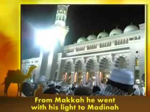 Arabic Naat Muhammad Nabina video