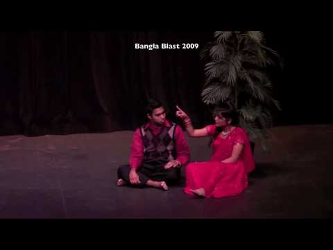 Bangla Blast Dance 15