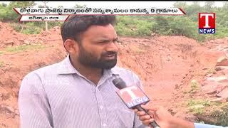 Rollavagu Project Modernisation works speeds up - Jagtial  Telugu - netivaarthalu.com