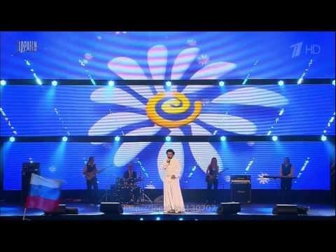 Филипп Киркоров — Любовь 5 звезд / День семьи, любви и верности 2013