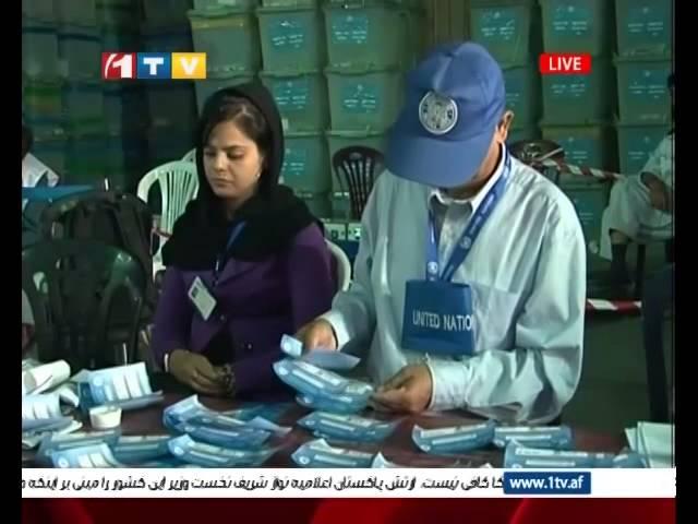 1TV Afghanistan Pashto News 30.08.2014 ???? ??????
