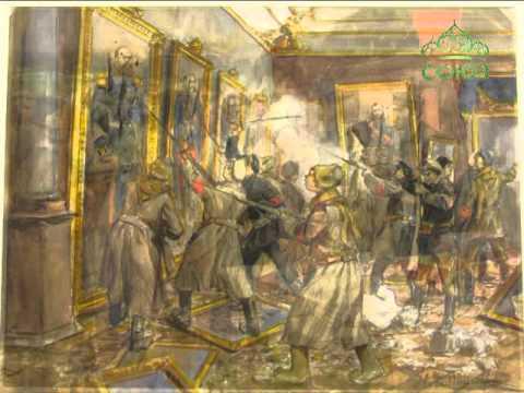 Уроки православия. 400 лет Династии Романовых: Николай II. Урок 18. 27 мая 2014