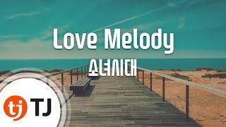 Watch Girls Generation Love Melody video