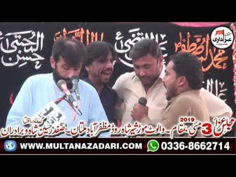 Zakir Syed Ali Raza Shah I Majlis 27 Shaban 2019 I Shair Shah Pull Muzaffarabad Multan