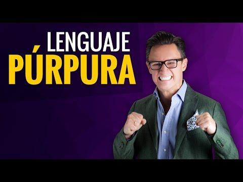 Lenguaje Púrpura / Juan Diego Gómez G.