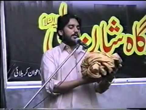 Zakir Waseem Abbas Baloch (shahdat Bibi Sakina S.a) Koot Abdul Malik video