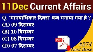Next Dose #274 | 11 December 2018 Current Affairs | Daily Current Affairs | Current Affairs In Hindi