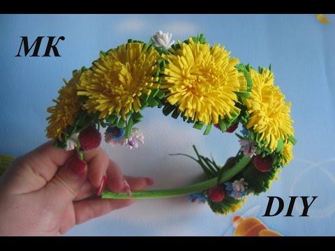 Цветы из фоамирана - одуванчики МК./How to make Foam Flower dandelion, (blowball)