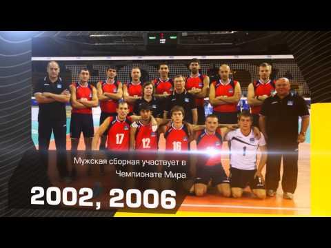 Казахстанский волейбол