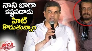 Dil Raju SPEECH about MCA movie @ MCA (Middle Class Abbayi) TRAILER Launch | Sai Pallavi