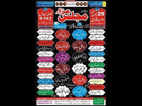 Live majlis 29 June thalah syedan G14 Islamabad 2019