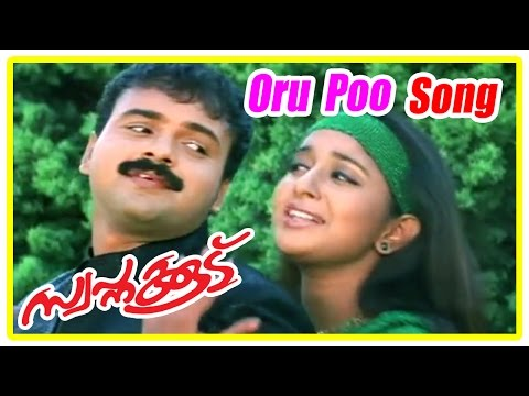 Swapnakkoodu - Oru Poo Maathram Song video
