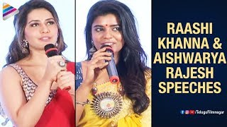 Raashi Khanna and Aishwarya Rajesh Speeches | Vijay Deverakonda New Movie Launch | Gopi Sundar