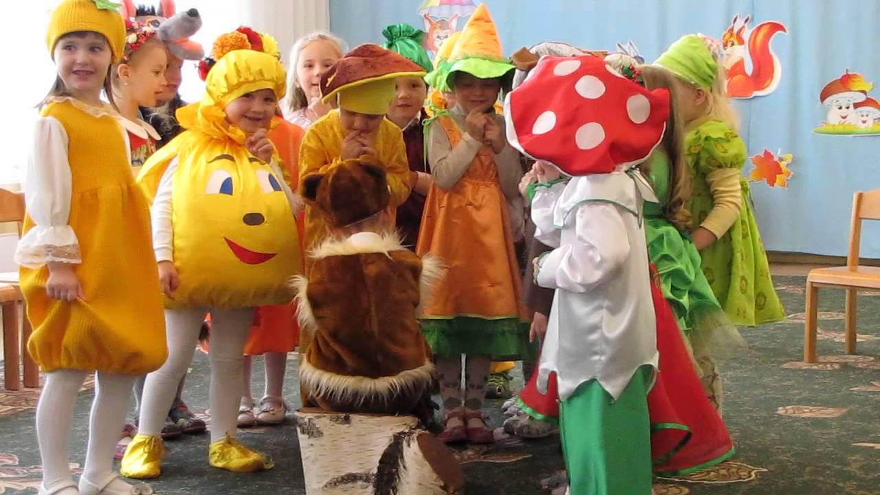 Конкурс для детей на утреннике