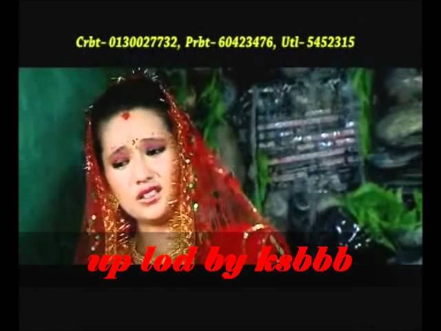new nepali song (Ramji khad and Bishnu majhi)2011.wmv ***uplod by ksbbb dang nepal***