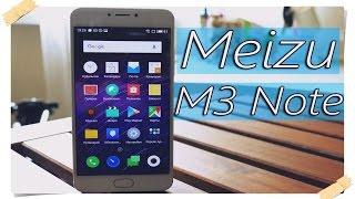 Meizu M3 Note - Обзор