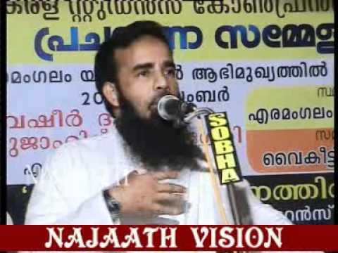 Samasthakkare Potti Karayendi Varum 1 - Mujahid Balusheri video