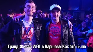 Гранд-Финал WGL 2015. Как это было ~ Tiberian39 [World of Tanks]