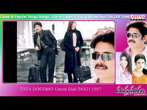 Manmadhudu Songs With Lyrics - Naa manasune Song