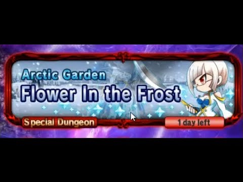 Brave Frontier: Tutorial: Flower in the Frost
