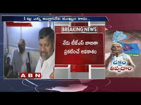 TJS Kodandaram suggestions to Party Leaders over Mahakutami Poll Campaign | ABN Telugu