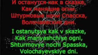 Partisan 39 S Song Po Dolinam I Po Vzgoryam