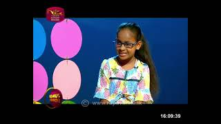 Genius Junior | 2021-04-30 | Episode 04 | @Sri Lanka Rupavahini