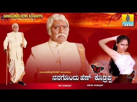 Nanagondu Hennu Kodrappa - By dheerendra Gopal - Kannada Comedy Drama video