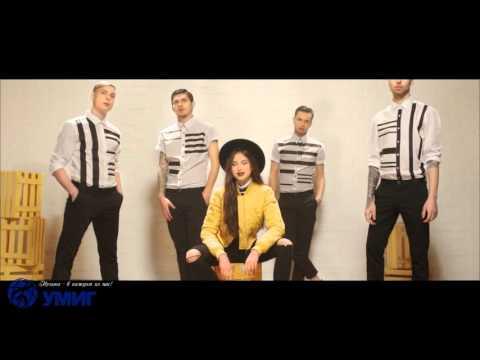София Тарасова Лететь высоко pop music videos 2016