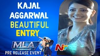 Kajal Aggarwal Cute Entry @ MLA Movie Pre Release Event || Kalyan Ram || Upendra Madhav || NTV