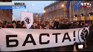 «Рассерженные белорусы» против Лукашенко и закона «о тунеядстве»