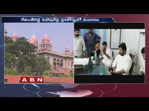 Revanth Reddy, Security Increased | Special Orders From High Court | ABN Telugu