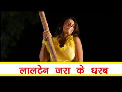 Hd लालटेन - Suna Ae Raja Ji  | A Balma Bihar Wala | Khesari Lal Yadav | Bhojpuri Hot Song video