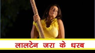 लालटेन - Suna Ae Raja ji - A Balma Bihar Wala - Khesari Lal Yadav   Bhojpuri Super Hit Song