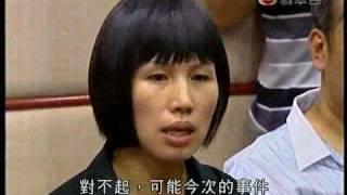 2010-07-27 導遊阿珍記者會(無線電視翡翠台新聞報導)