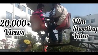 HEROGIRI (Bhojpuri) making video(Trailer). cast:- Kajal Raghwani, Anand Ojha A/D:- Mukesh Ojha
