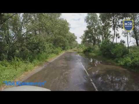 Последствия дождя. Дорога Кременчуг  Горишни Плавни 28 06 2016 года