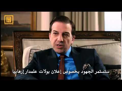 اعلان الحلقة 243 (27+28) مترجم - وادي الذئاب الموسم التاسع