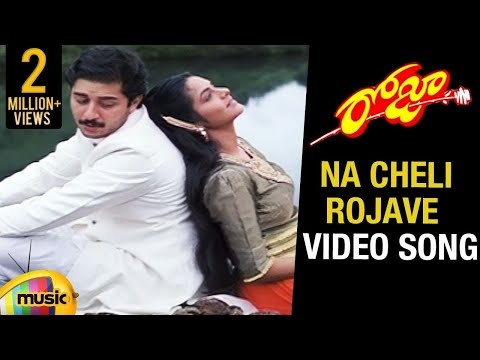 Best of AR. Rahman Songs - Raaga - Hindi Tamil Telugu ...