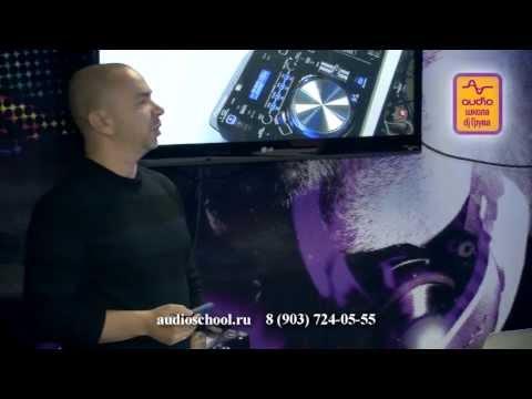 Презентация контроллера Pioneer- XDJ-AERO (Владимир Фонарев) в АУДИО школе dj Грува