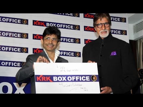 Amitabh Bachchan Launches Kamaal R Khan's Box Office Website