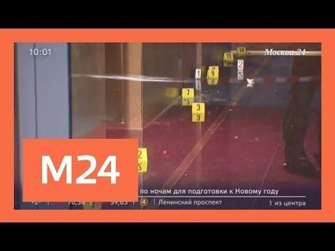 Спор из-за неправильной парковки мог стать причиной перестрелки у Москва-Сити